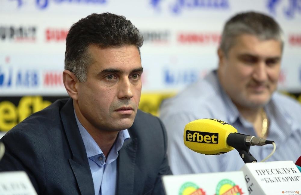 Инициативният комитет за промени в българския волейбол обяви на пресконференция