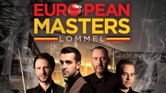 Европейският Мастърс през 2020 година се очертава да бъде незадоволителен