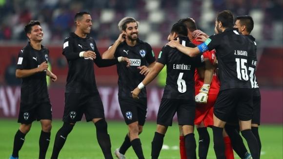 Мексиканският Монтерей спечели третото място на Световното клубно първенство по