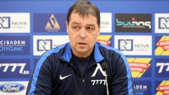Наставникът Левски Петър Хубчев заяви, че се надява до два