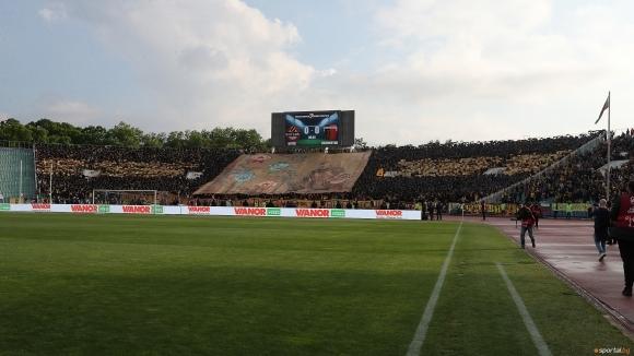 Ботев (Пловдив), чрез официалния си сайт, излезе с позиция по