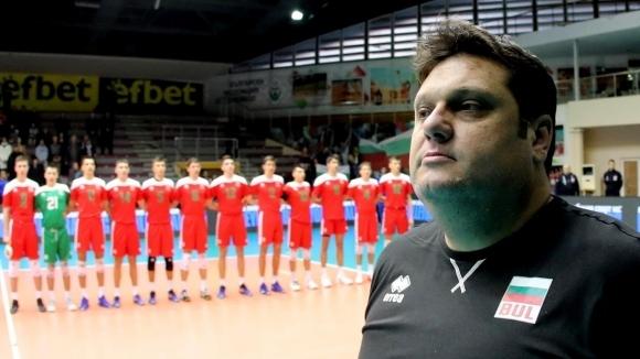 Бившият селекционер на националния отбор на България по волейбол за