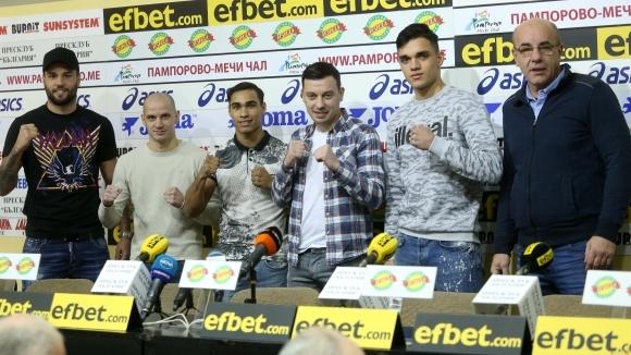 Българската федерация по бокс даде специална пресконференция послучай приближаващия най-стар