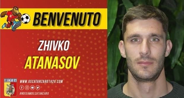 Снимка: Живко Атанасов ще играе в трета дивизия в Италия