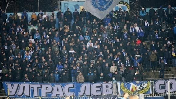 Ръководството на Левски ще проведе среща с феновете на тима,