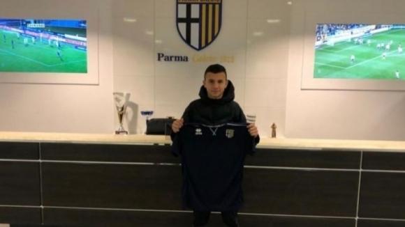 Българският нападател Божидар Костадинов се присъедини към тима на Парма.