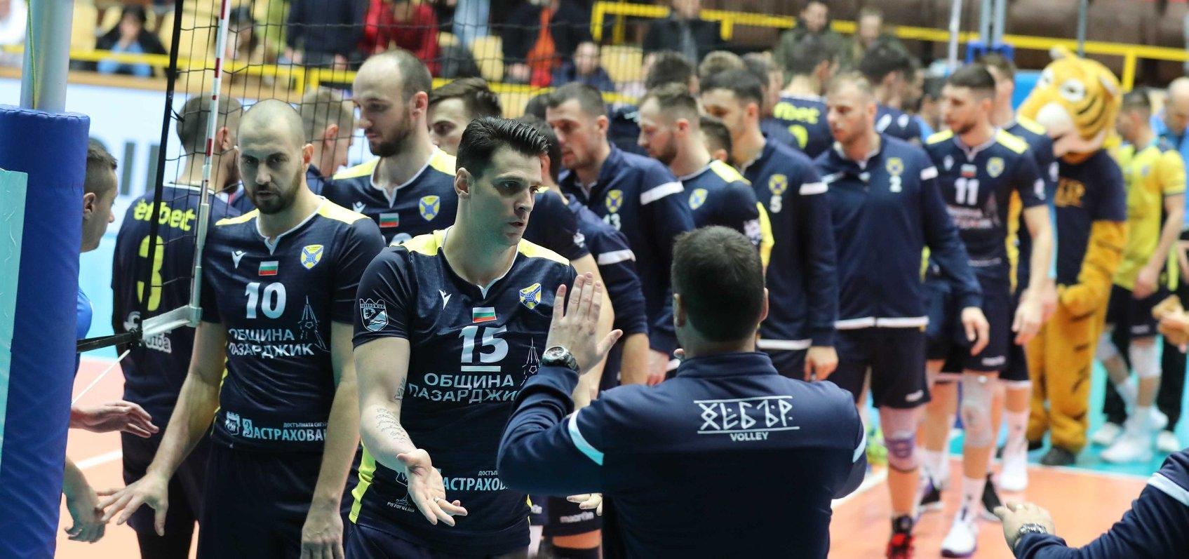 Капитанът на волейболният Хебър (Пазарджик) Тодор Алексиев бе много лаконичен