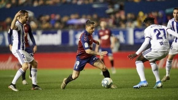 Отборите на Осасуна и Валядолид завъртяха 0:0 в мач от