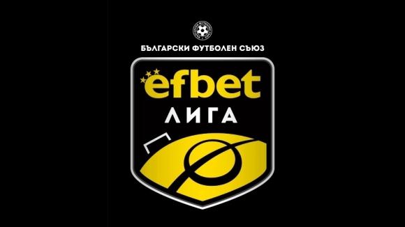 Един от основните спонсори на българския футбол - компанията за