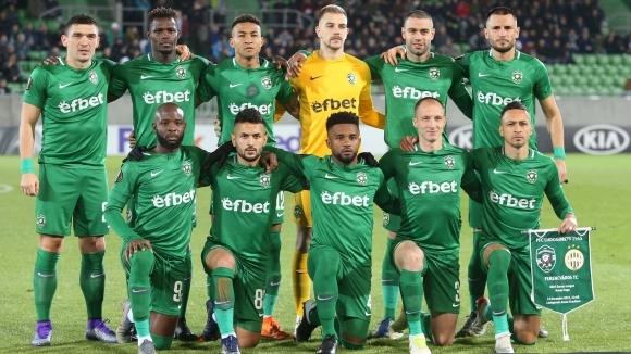 ФК Лудогорец съобщава, че билетите за първия 1/16 финал в