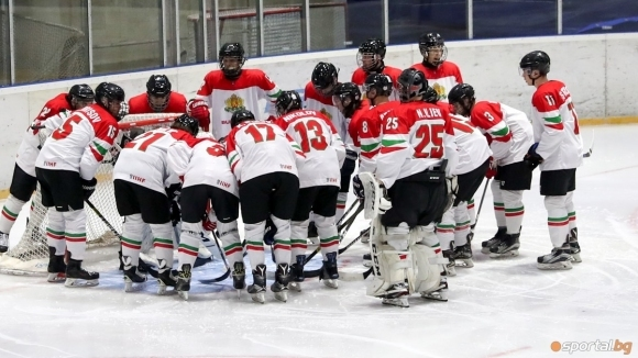 Българският национален отбор по хокей на лед за младежи до