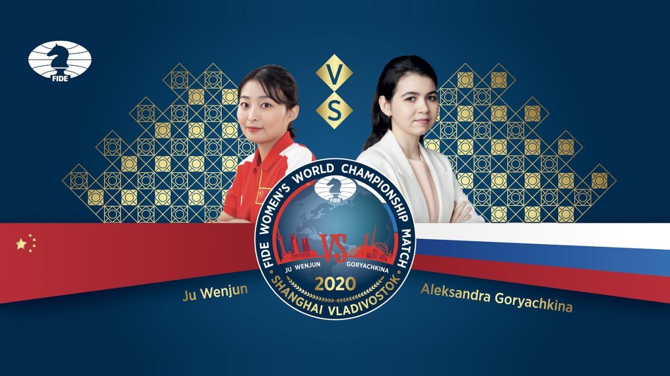 Световната шампионка по шахмат при жентие Цзю Вънцзюн от Китай