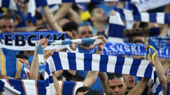 Премиерът на България Бойко Борисов ще се срещне с феновете