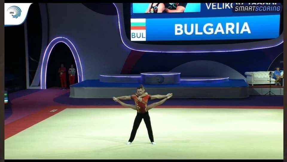 Световната купа по акробатика, която трябваше да се проведе от