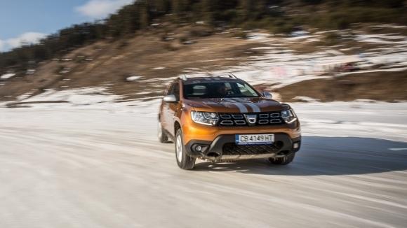 От Dacia решиха да отпразнуват големия си пазарен успех през