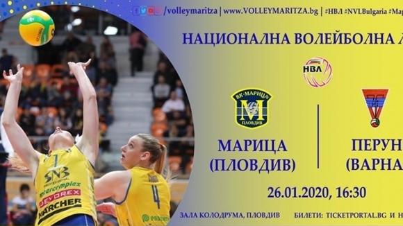 Волейболният шампион на България Марица (Пловдив) приема Перун (Варна) в