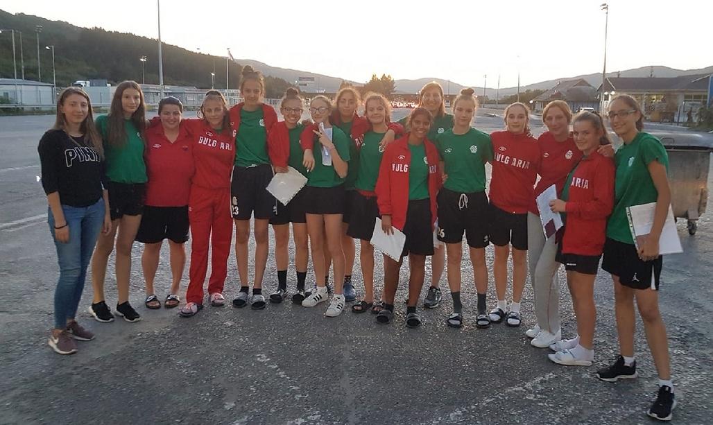 Националният отбор за момичета до 16-годишна възраст записа поражение от