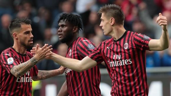 Отборът на Милан е много близо до осъществяването на три
