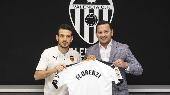 Отборът на Валенсия официално привлече капитана на Рома Алесандро Флоренци