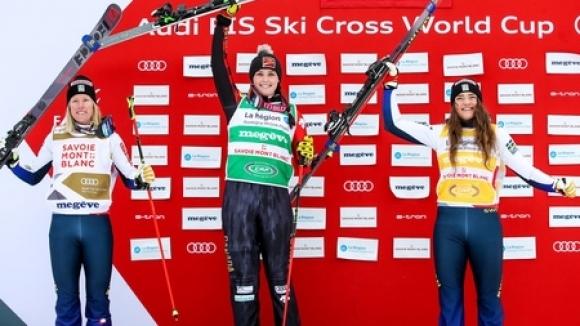 Световната купа по ски крос се завърна във Френските Алпи