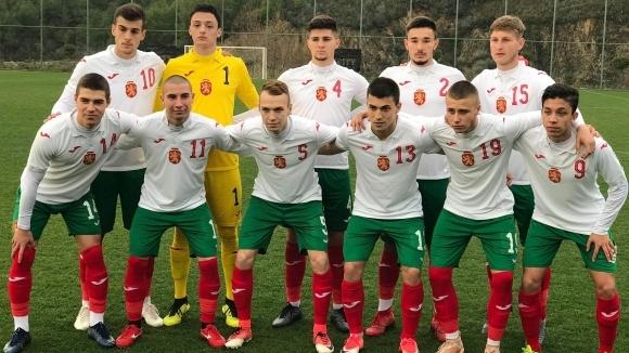 Българският национален отбор за юноши до 19 години постигна втора