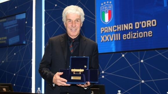 Наставникът на Аталанта Джан Пиеро Гасперини спечели наградата Panchina d'Oro