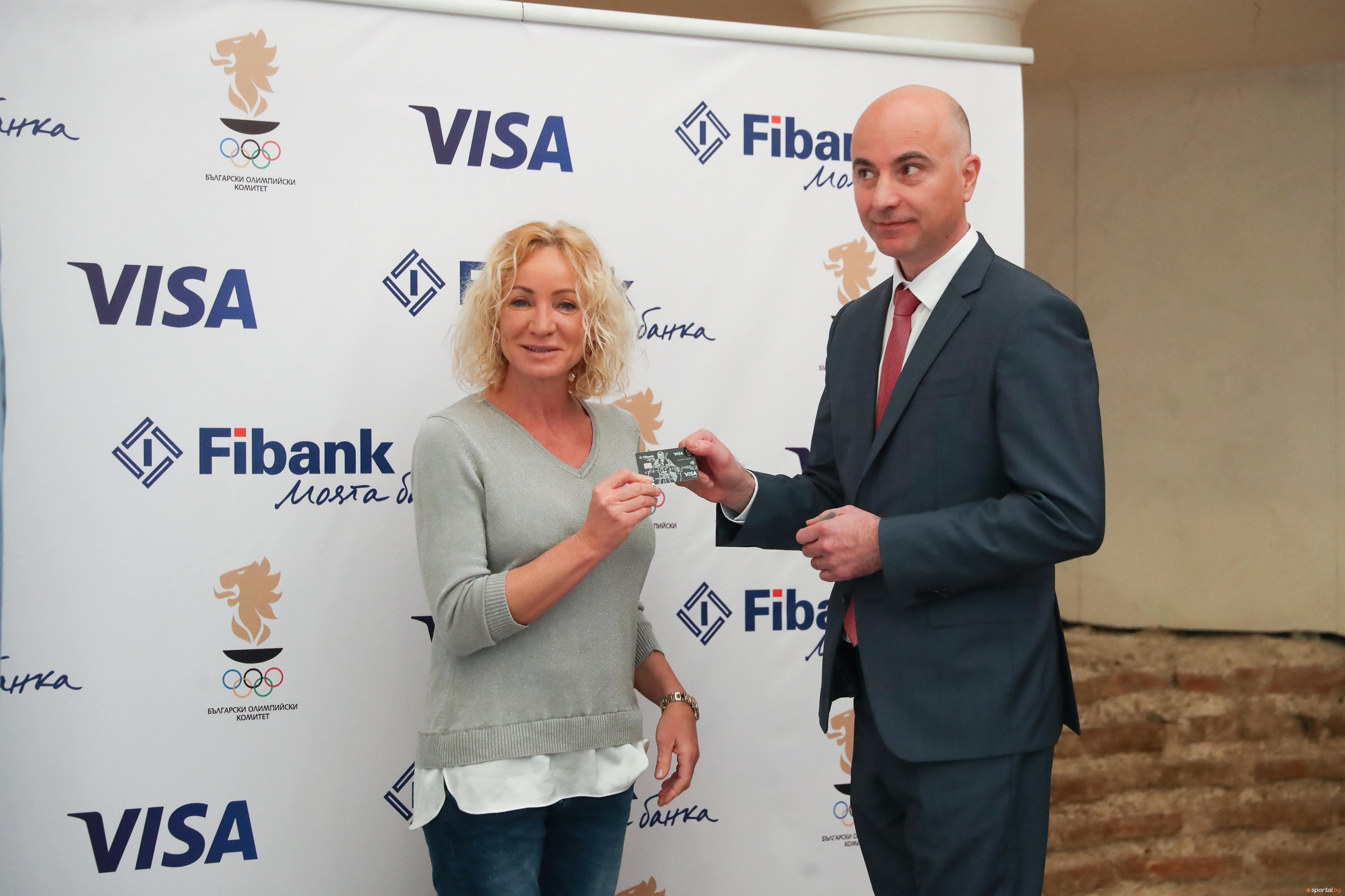 Представянето на новата карта VISA на Fibank, генерален спонсор на