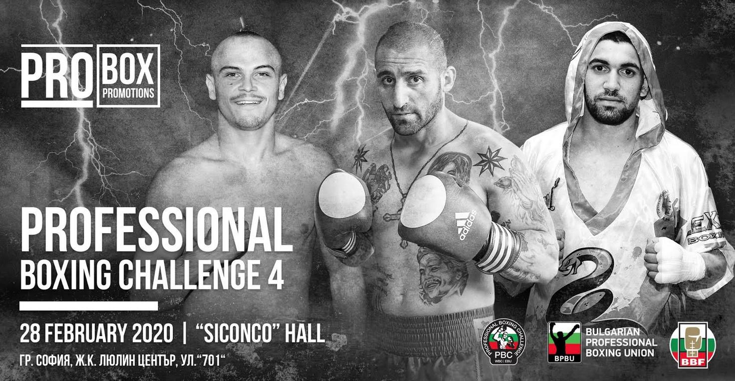"""Четвъртата галавечер от поредицата """"Professional Boxing Challenge"""" (PBC) е първото"""
