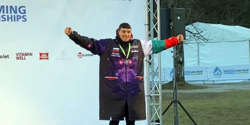 България има медал от Световното първенство по зимно плуване, което