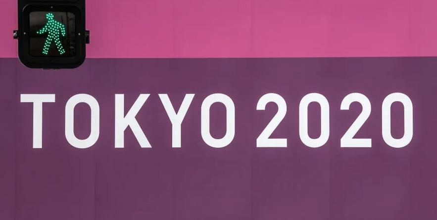 Организаторите на Олимпийските игри в Токио 2020 предлагат пълно или