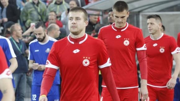 ЦСКА-София пусна в продажба част от придобитите активи на фалиралия