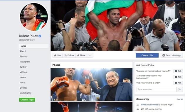 Акаунтите в социалните мрежи на Кубрат Пулев са били подложени