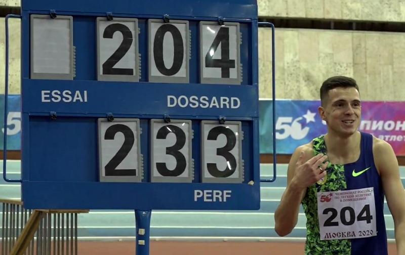Бронзовият медалист в скока на височина от Световното първенство в
