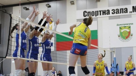 Марица (Пловдив) записа десетата си поредна победа във всички турнири.
