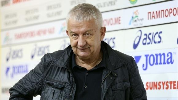 Собственикът на Локомотив (Пловдив) Христо Крушарски изрази надежда, че съвсем