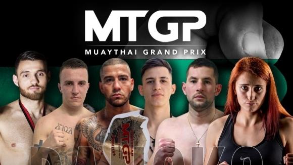 След три проведени успешни събития Muay Thai Grand Prix Bulgaria