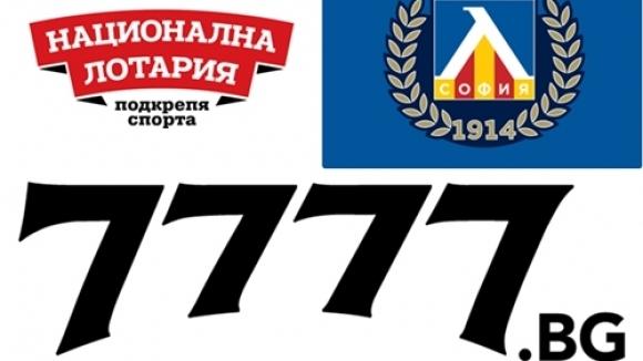 """Генералният спонсор на Левски """"Национална лотария"""" обяви, че преустановява приемането"""