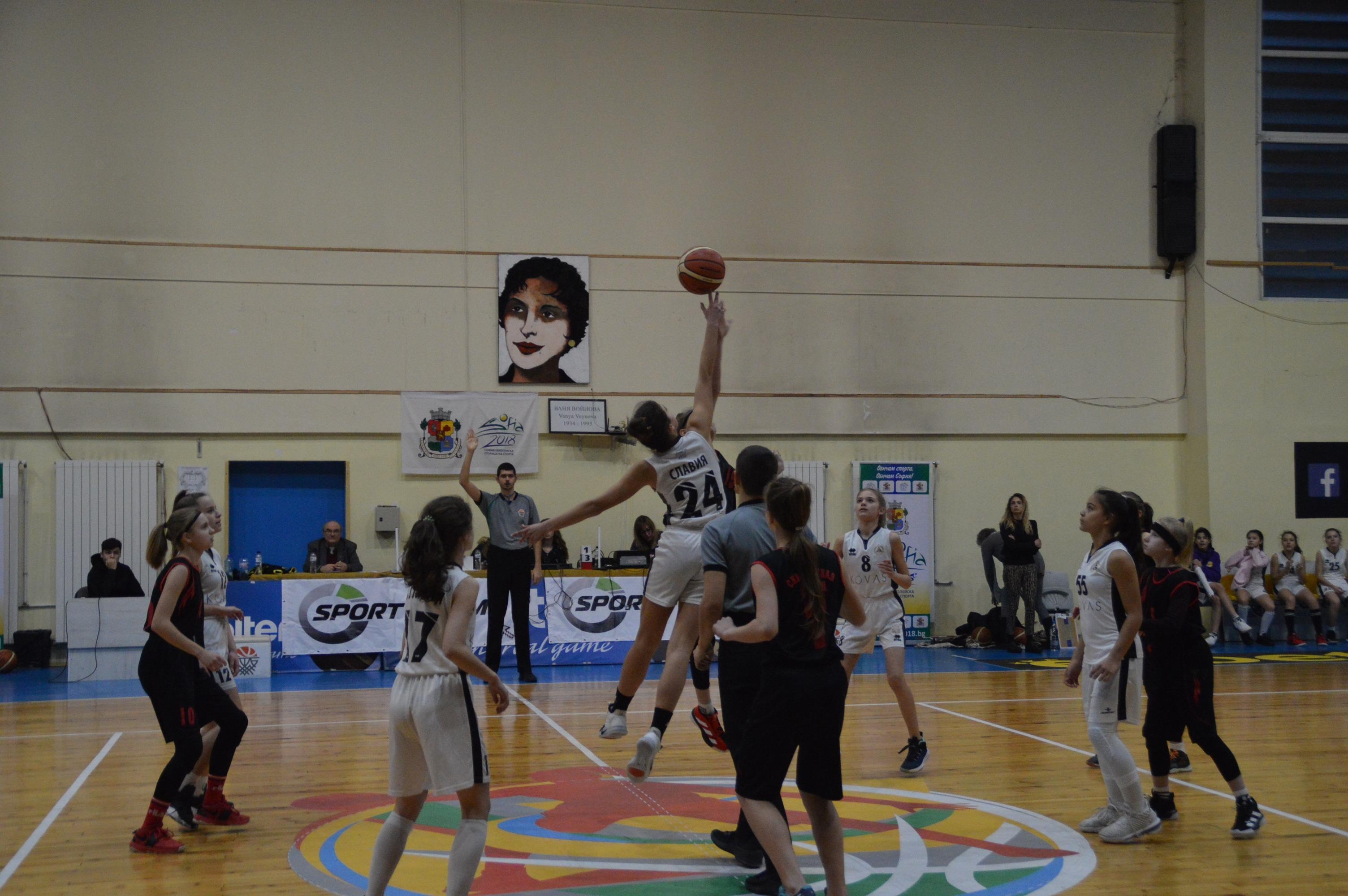 Баскетболистките на Славия стартираха с победа в първия ден на