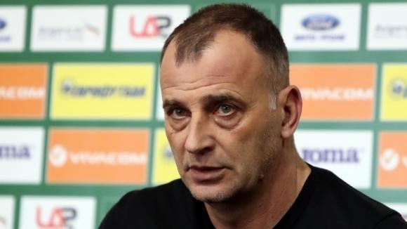 Наставникът на Ботев (Враца) Антони Здравков е на мнение, че