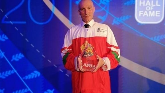 Легендата на българския и световния хокей Константин Михайлов дари една