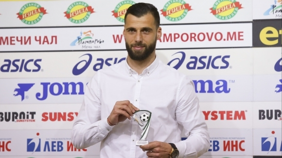 Нападателят на Славия Ивайло Димитров бе избран за играч №1