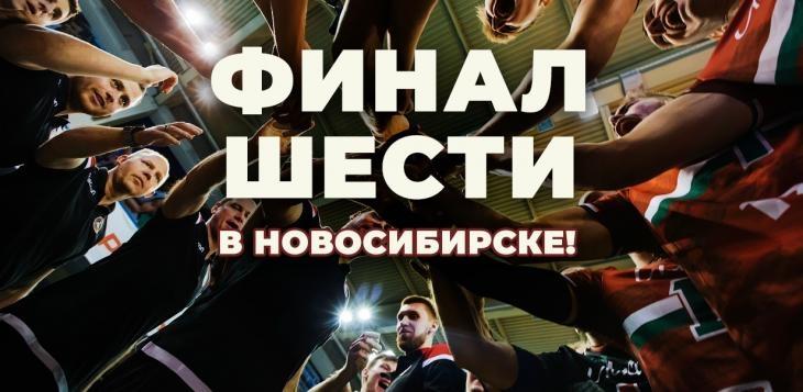 Отборът на Локомотив (Новосибирск), който е воден от Пламен Константинов