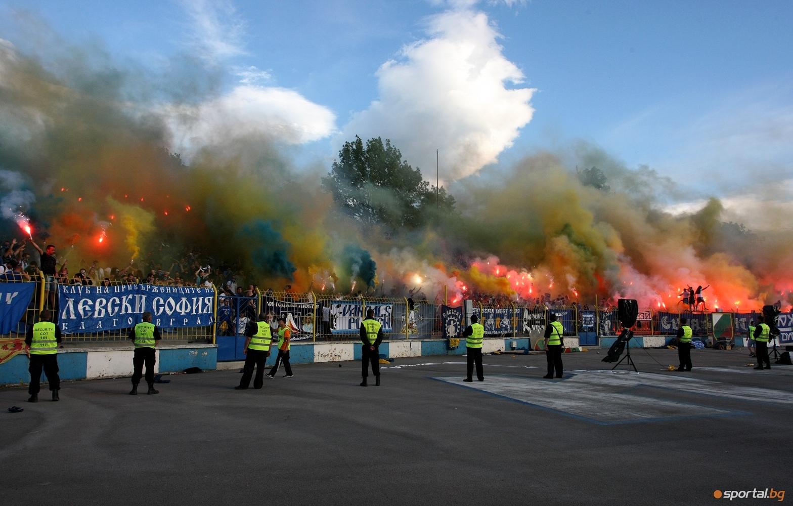 ПФК Левски отбелязва днес, 10 март, 57-та годишнина от откриването