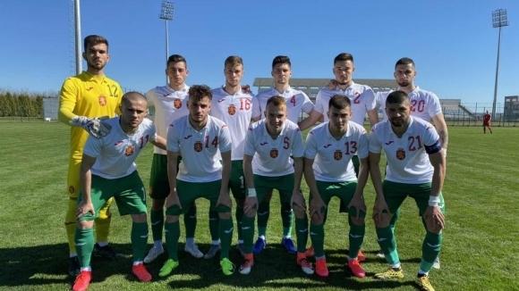 Юношеският национален отбор на България до 19 години показа по-добра
