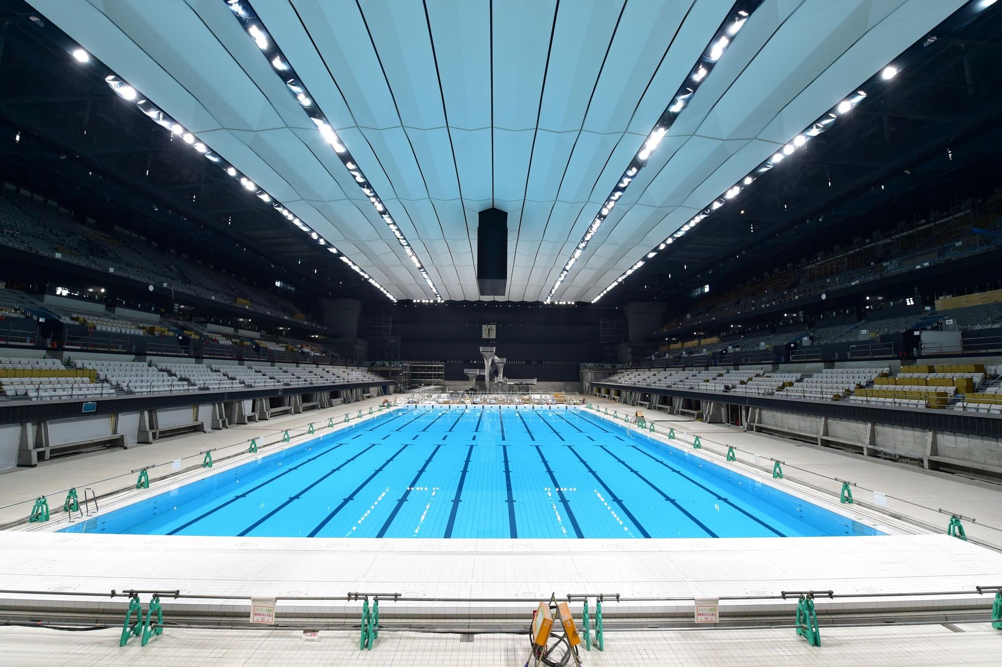 Официалното откриване на плувния център в Токио, на който трябва