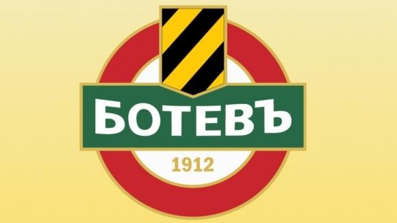 Г-н Георги Самуилов и съветът на директорите на ПФК Ботев