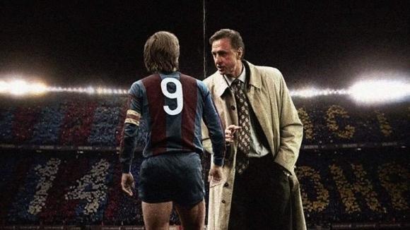 Един от най-великите гении в света на футбола - Йохан
