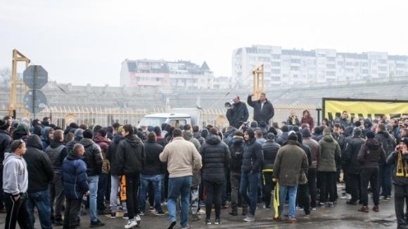 Клуб на привържениците на Ботев (Пловдив) запозна