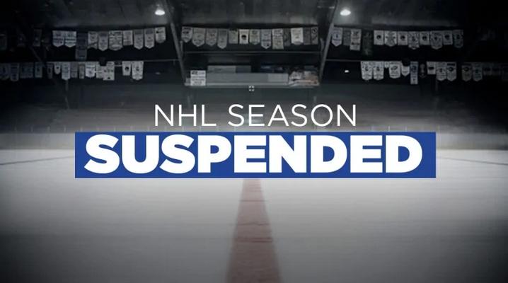 Националната хокейна лига (НХЛ) не се е отказала от идеята