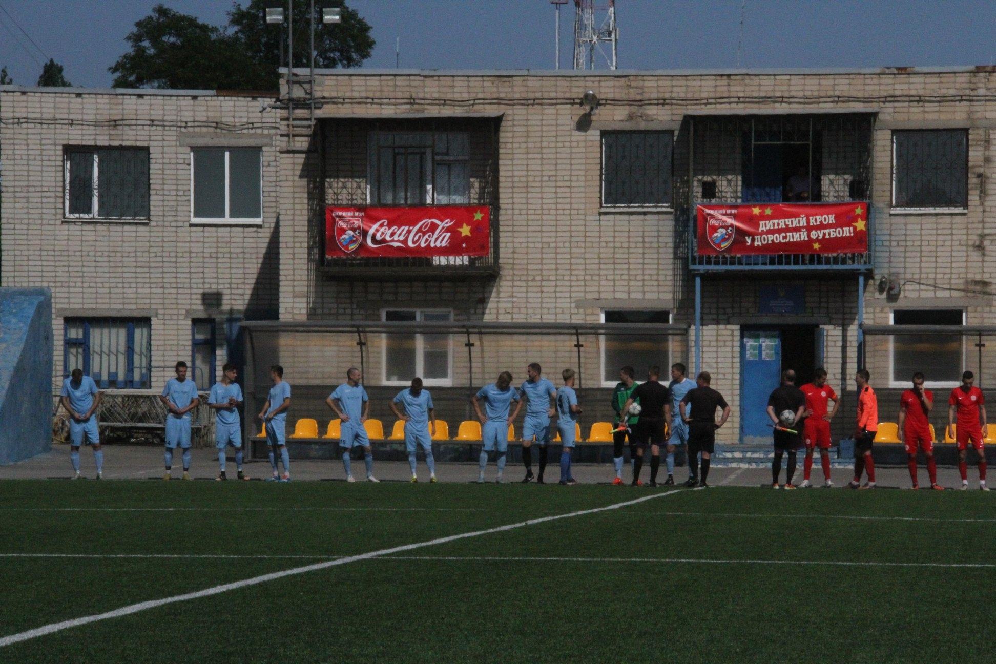 Жесток скандал разтърси украинския футбол, след като стана ясно, че